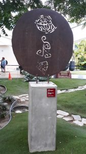 Stan Kuiperi. Message from the Cave. Aruba airport sculpture garden.